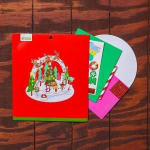 Набор для творчества - создай новогоднее украшение «На северном полюсе»