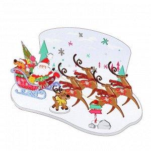 Набор для творчества - создай новогоднее украшение «Сани Деда мороза»