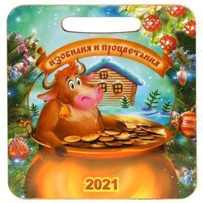 Fix по домашнему от 15 рублей! Любимая — Все по 70 рублей - 12 — Для дома