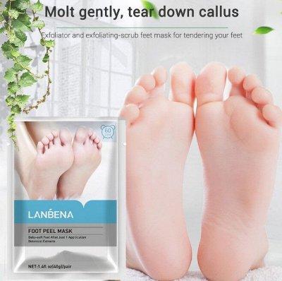👍Шикарная LANBENA и BREYLEE. Работает 100% — LANBENA FOOT PEEL MASK пилинг носочки — Скрабы и пилинги