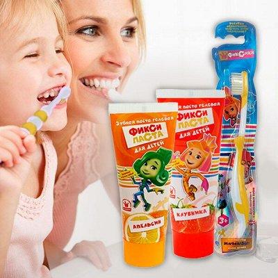 Закажи-Оплати-Получи! Одежда, косметика, хозтовары — Детские зубные пасты и щетки — Уход за полостью рта ребенка