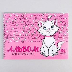 """Альбом для рисования 40 листов на гребне, А4, """"Кошечка Мари"""", Коты-аристократы"""