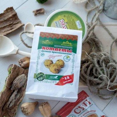 •Сибирские органические продукты • Новинки от 03 мая! — Растительное мясо — Крупы