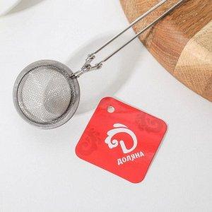 Ситечко для чая Доляна «Лаванда», 14,5 см
