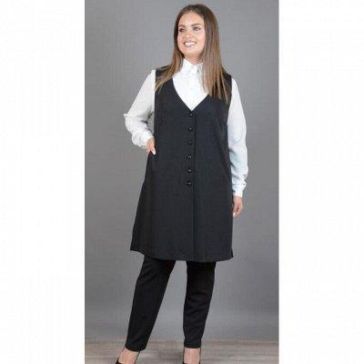 №8=✦Avigal✦Роскошная женская одежда для красавиц с формами◄╝ — Кардиганы, жакеты — Одежда