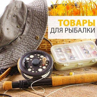 Нужная покупка👍 Двигай здоровье в массы: стань рыбаком-асом