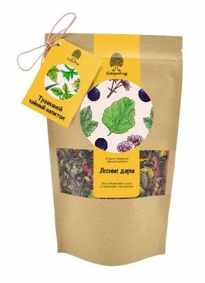 Чайный напиток травяной «Лесные дары» / CraftTea / 50 г