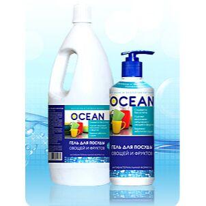 ❤ ЧИСТЫЙ ДОМ АНТИЖИР- просто бомба в борьбе за чистоту — Ocean — Чистящие средства