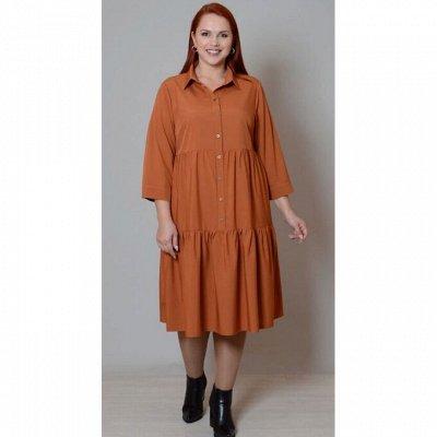 №8=✦Avigal✦Роскошная женская одежда для красавиц с формами◄╝ — Платья — Платья