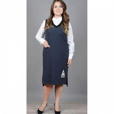 №8=✦Avigal✦Роскошная женская одежда для красавиц с формами◄╝ — Сарафаны, костюмы — Сарафаны
