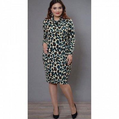 №8=✦Avigal✦Роскошная женская одежда для красавиц с формами◄╝ — Распродажа от 850 до 1900р — Одежда