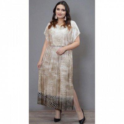 №8=✦Avigal✦Роскошная женская одежда для красавиц с формами◄╝ — Распродажа от 180 до 780р — Одежда