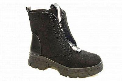РКБ -9, ликвидация склада обуви! Скидки до 80% — Зимняя женская обувь (35-43р) скидки до 70% — Зимние