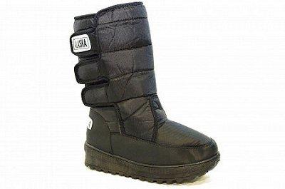 Обувь **Непоседа. Новинки для всей семьи, весна-лето. — Зимняя мужская обувь — Сапоги