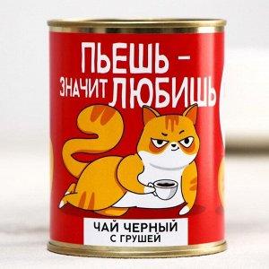 Чай чёрный «Кот»: с грушей, 60 гр.