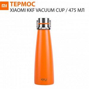 Термос Xiaomi KKF Vacuum Cup / 475 мл
