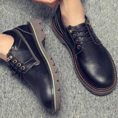 Удобная парочка. Обувь на все сезоны! Акция - низкая цена — Мужские ботинки — Низкие