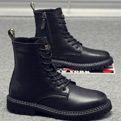 Удобная парочка. Обувь на все сезоны! Акция - низкая цена — #2 Мужские ботинки — Высокие