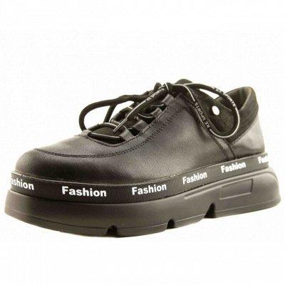 Глобальная распродажа +новинки MAD*ELLA и SANDM от 400руб  — MDL Туфли Распродажа от 400 руб — Для женщин