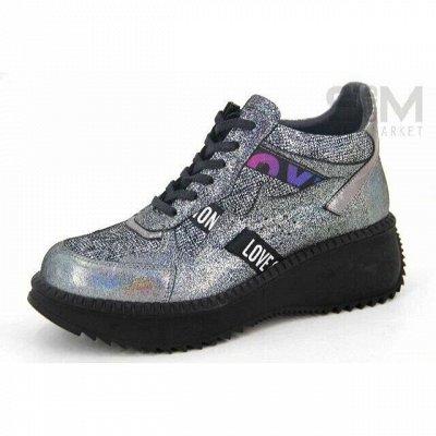 Глобальная распродажа +новинки MAD*ELLA и SANDM от 400руб  — SANDM Туфли и деми новое — Для женщин