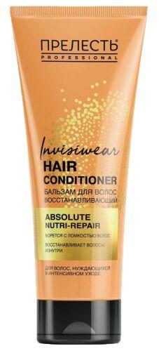 Бальзам для волос Прелесть Professional 250 мл