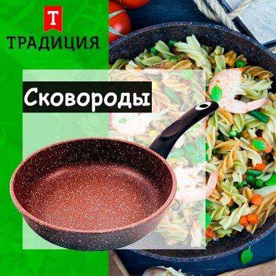 Посуда KUKMARA — секрет вкусных блюд — Сковороды. — Посуда