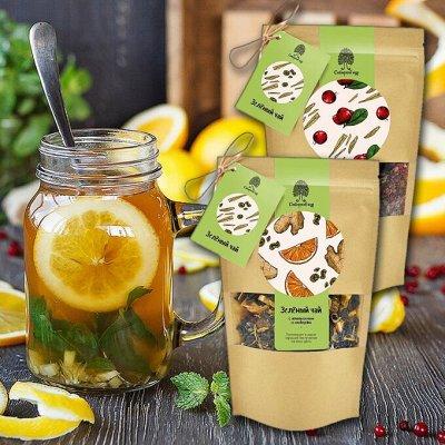 🍭Дарите вкусные подарки! Супер шоколад, чай! Акция на кофе! — Зелёны чай с добавками — Чай