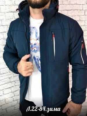 Куртка мужская на синтепоне. Зима до -15.