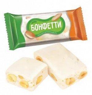 Конфеты Бонфетти нуга с арахисом
