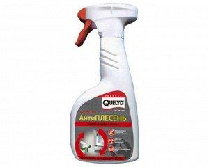 Средство от грибка и плесени Quelyd QUELYD Антиплесень Защита от грибка и плесени 0,5 л