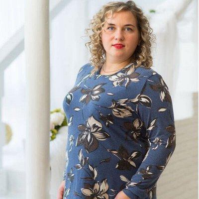 Классные, яркие пижамки из хлопка! — Блузки длинный рукав до 62 размера — Блузы