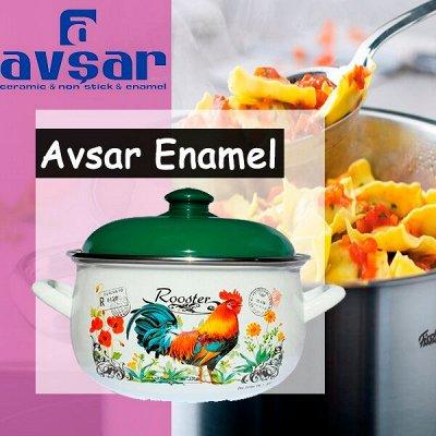 Посуда KUKMARA — секрет вкусных блюд — Avsar Enamel(Турция) — Посуда