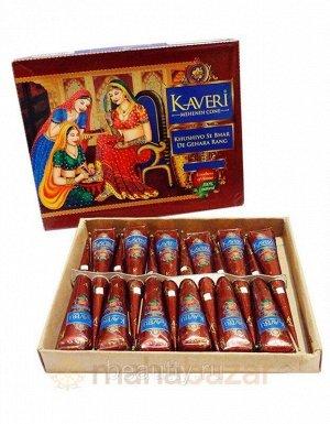 Хна в конусе Kaveri 25 г. коричневый цвет