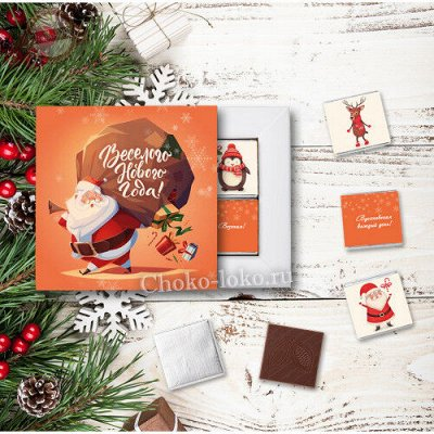 Шоколадные подарки к Новому Году! Бельгийский шоколад!  — Шоколад Новый год 2021 — Кондитерские изделия