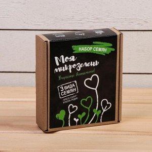 Набор семян «Моя микрозелень», бутылка с дозатором, «Здоровья клад», набор 3 шт.