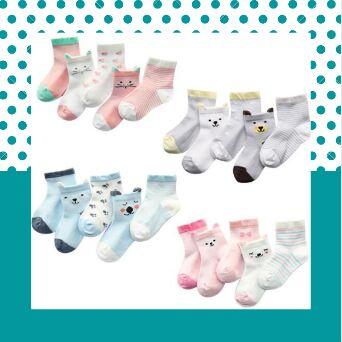 Беби шоп. Товары для детей с рождения. Пополнение — Носочки для малышей — Носки и колготки