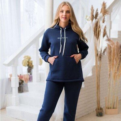 Классные, яркие пижамки из хлопка! — Костюмы с брюками — Костюмы с брюками