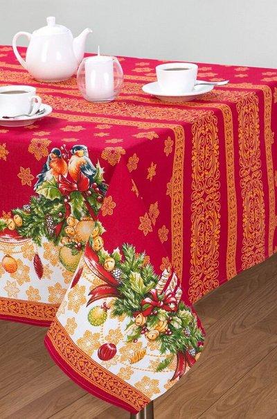 Яркий Трикотаж для всей семьи 57! — Для дома. Кухонный текстиль. Скатерти — Клеенки и скатерти