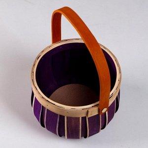 Корзина плетеная, секвойя, D16xH13/26 см, фуксия