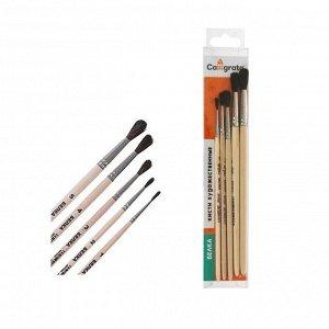 Набор кистей Белка 5 штук, Calligrata №4 (круглые №: 1, 2, 3, 4, 5), деревянная ручка, в пенале