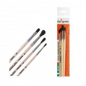 Набор кистей Белка 4 штуки, Calligrata №3 (круглые №: 2, 3, 4; плоская №6), деревянная ручка, пакет