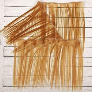 Волосы - тресс для кукол «Прямые» длина волос: 25 см, ширина: 100 см, цвет № 26