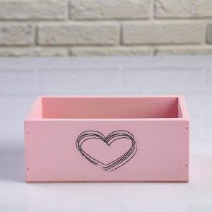 """Кашпо деревянное 20?10?8 см """"Элегант, сердце греет"""", розовое"""