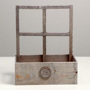 Кашпо флористическое с окном «Только для тебя». доп. элемент. 15 х 25 х 30(9) см