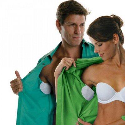 Для себя и дома! Косметика, женская одежда, товары для дома. — Наклейки на одежду от пота — Аксессуары