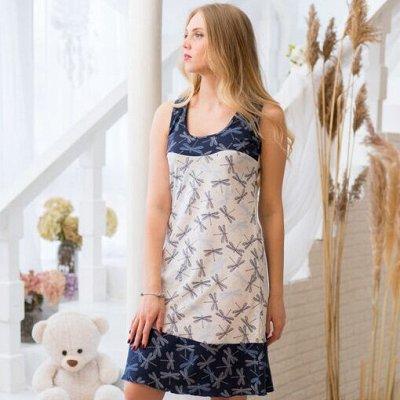 Классные, яркие пижамки из хлопка! — Ночные сорочки — Сорочки и пижамы