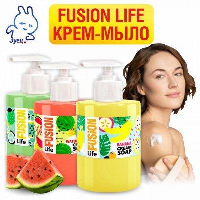 На100ящие скидки на товары для чистоты и красоты — Fusion Life Крем-мыло — Гели и мыло