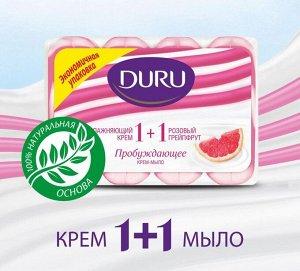 DURU (ДУРУ) 1+1 КРЕМ-МЫЛО РОЗ.ГРЕЙП. (э/пак)4*90 (*12/507788M)