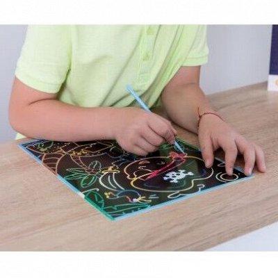 Я расту TOYS — яркие игры и развивашки для детей — Гравюры — Для творчества