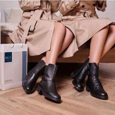 Обувь Ra*lf RIN*GER для всей семьи. Новая коллекция!   — Женская обувь - зима - категория В — Для женщин